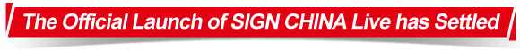 The Official Launch of SIGN CHINA Live has Settled