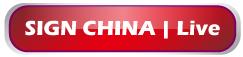 SIGN CHINA | Live